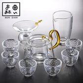 茶壺森典 日式玻璃茶具套裝透明功夫茶杯家用簡約煮茶壺耐高溫泡茶器 年終尾牙交換禮物
