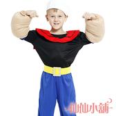 兒童角色扮演 黑藍 大力水手卜派 小孩角色服 萬聖節 耶誕裝 表演服 有親子裝 仙仙小舖