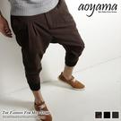 青山AOYAMA【AR101】韓版時尚風潮修身版型西裝布面打摺休閒長褲/飛鼠褲/工作褲