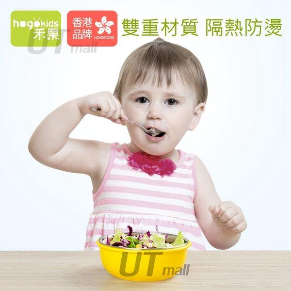 兒童不銹鋼餐碗 兒童餐碗 不銹鋼碗 帶蓋餐碗 帶蓋防塵 保溫碗 兒童碗 飯碗 雙耳兒童碗 雙耳碗#568