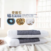 R.Q.POLO 人體工學-磁石/麥飯石冬夏兩用枕 枕頭枕芯(1入)