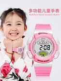 名瑞品牌兒童手錶女孩電子錶防水 小學生運動電子手錶女夜光多色 8號店