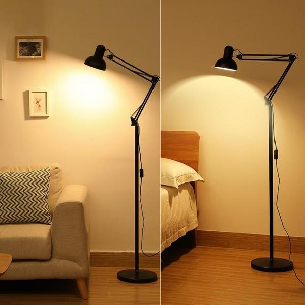 落地燈客廳臥室護眼LED台燈書房釣魚麻將站立式美容紋繡現代簡約ATF  格蘭小舖