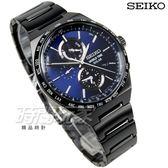 SEIKO 精工錶 太陽能 世界時間 三眼多功能計時碼錶 IP黑電鍍 日期 不銹鋼 男錶 SSC525J1-V195-0AE0A