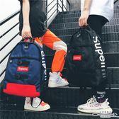 雙肩包 原宿雙肩包男校園簡約旅行背包初中高中學生男書包女街拍 - 古梵希鞋包