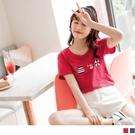 《AB9031-》夏日感刺繡圖案亮彩短袖...