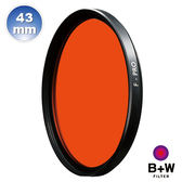 B+W F-Pro 040 43mm MRC Orange light 550 黑白軟片濾色片 橘色