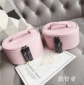 化妝箱 女韓版大小號化妝箱便攜大容量收納包手提洗漱包 BF9831【旅行者】