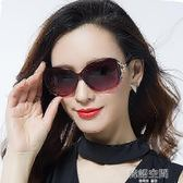 2018新款偏光太陽鏡圓臉女士墨鏡女潮明星款防紫外線眼鏡2018長臉  韓語空間