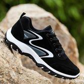 登山鞋 時尚男鞋 戶外登山鞋旅游男士休閒鞋跑步鞋潮流單鞋 伊鞋本鋪
