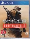 【玩樂小熊】PS4遊戲 狙擊之王 幽靈戰士 契約2 Sniper: Ghost Warrior Contrac2中文版