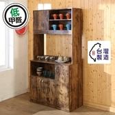 【BuyJM】低甲醛復古風雙層高廚房櫃/電器櫃/收納櫃復古色