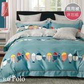 【R.Q.POLO】精梳棉系列 兩用被床包四件組 雙人加大6尺(多彩魚)