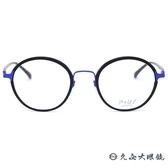 P+US 眼鏡 C1785D (黑-藍) 圓框 薄鋼 彈性鏡腳 近視眼鏡 久必大眼鏡