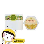 【蜜蜂故事館】特級生鮮蜂王乳500g