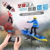 遙控飛機航拍器高清專業小學生小型玩具直升機兒童耐摔懸浮無人機 交換禮物