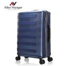 登機箱 行李箱 旅行箱 奧莉薇閣 20吋 PC硬殼 煥彩鋼琴系列