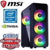 【南紡購物中心】微星系列【太陽聖劍】G5905雙核 GTX1650 電玩電腦(16G/480G SSD)