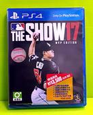 [現金價]  最後一套 (現貨)PS4 MLB The Show 17 MVP版 美國職棒大聯盟17 限定版