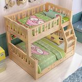 新品-高架床雙層床高低上下床多功能兒童小孩實木床雙人男孩鬆木子母床LX 【时尚新品】