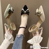 一字扣帶涼鞋女2021新款ins潮鞋百搭韓版夏季高跟鞋仙女風女鞋子 蘇菲小店