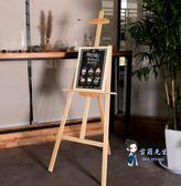 畫架 實木創意小黑板掛式家用書寫店鋪用廣告牌支架式展示板兒童畫架木製熒光板海報架T 多色