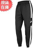 【現貨】Nike Sportswear 女裝 長褲 風褲 休閒 訓練 梭織 黑【運動世界】CJ7347-010
