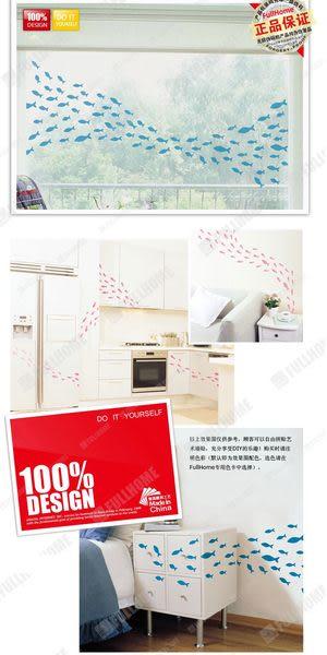 墙貼 玻璃貼 走道橱窗橱柜貼- kor814