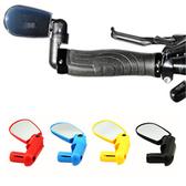 PUSH! 自行車用品colorful時尚小巧 自行車 後視鏡 角度可調A28