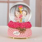水晶球音樂盒八音盒雪花送男女生閨蜜小朋友同學兒童生日禮物女孩 【快速出貨】