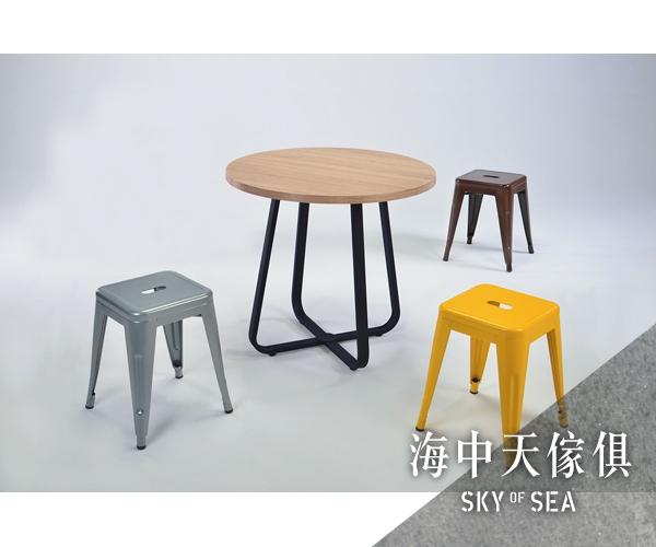 {{ 海中天休閒傢俱廣場 }} J-8 摩登時尚 餐椅系列 11-225A(371) 全鋼餐椅(六色可選)
