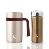 SWANZ 陶瓷保溫馬克杯 - 500ml(特惠兩件組)棕色(馬克杯)+古銅(晶粹杯)