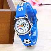 兒童足球手錶 男孩男童小女孩電子石英錶可愛卡通幼童小學生手錶 任選一件享八折
