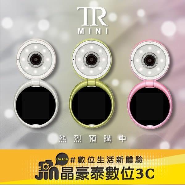 晶豪泰 歡迎到店國旅卡 分期0利率 CASIO TR MINI 64G 自拍神器 蜜粉機 粉餅機 卡西歐 公司貨 美肌