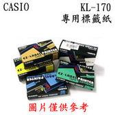 KL-170卡西歐 CASIO專用標籤紙色帶12mm單卷裝透明底黑字 XR-12X1