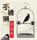 中小型鸚鵡專用不銹鋼掛架 鷯哥八哥小太陽畫眉金屬鳥籠子交換禮物  YYS