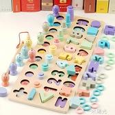 早教玩具運算五合一磁性釣魚幼兒童益智力2-4寶寶拼圖3-6周歲半  一米陽光