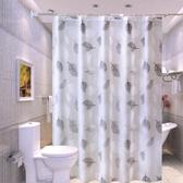 浴室防水簾加厚防霉浴簾布加厚沐浴間隔斷簾洗澡間窗簾門簾掛簾子 降價兩天