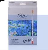 油性水溶性彩鉛筆48色72色100色順豐彩色鉛筆鐵盒