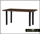 {{ 海中天休閒傢俱廣場 }} C-99 摩登時尚 餐桌系列 468-01 2X3尺鋼板餐桌/烤黑高腳(顏色可挑選)