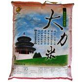 【弘昌碾米工廠】大力香米1包(每包12.0kg)(免運)