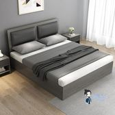 收納床 北歐板式床現代簡約1.8米雙人床小戶型高箱儲物床經濟型1.5收納床T