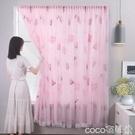 熱賣窗簾魔術貼窗簾自粘式免打孔2021年新款安裝簡易小短窗臥室遮陽布遮光LX  coco