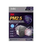 3M PM2.5空污微粒防護口罩—活性碳帶閥型2片包 【康是美】