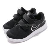 Nike 慢跑鞋 Star Runner 2 TDV 黑 白 透氣鞋面 低筒 童鞋 小童鞋 運動鞋【PUMP306】 AT1803-001