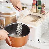 儲米箱米桶米箱儲米桶裝米箱20斤塑料防蟲面粉桶廚房收納防潮米缸米罐10kg米盒子XW(男主爵)