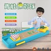 兒童桌面游戲親子互動桌游籃球益智玩具思維訓練【淘夢屋】