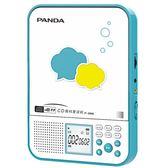 CD機 熊貓f386便攜式CD機迷你學生插卡cd復讀機英語學習機LX
