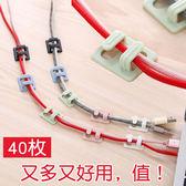 數據線免釘線卡扣集線器電線固定線卡子自黏式線夾電源線扣理線器 祕密盒子