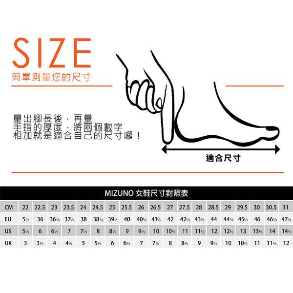 MIZUNO CYCLONE SPEED 女排球鞋(免運 美津濃≡排汗專家≡